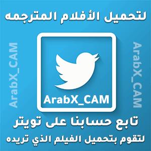 ArabX.CAM - Twitter